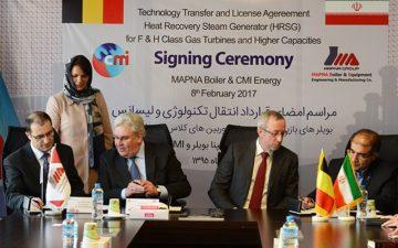 قرارداد انتقال تکنولوژی و لیسانس بویلرها